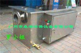 衢州餐饮**厨房隔油池批发 衢州酒店食堂高端油水分离器专业定制商