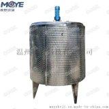 廠家直銷立式三層帶攪拌冷熱缸 專業製造蒸汽加熱304不鏽鋼冷熱缸