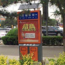 促销城市指路牌广告垃圾箱XX-LJX-15