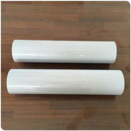 折射反光烫画 服装反光膜 弹性反光转印膜