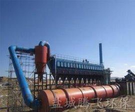 THTΦ2.6煤炭卧式烘干机 盐城腾飞环保为您服务 褐煤烘干机厂家