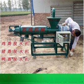 产品介绍-猪粪固液分离机 厂家直销 价格优惠