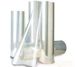 供应PET复合膜|PET透明膜淋膜|PET镀铝膜覆膜