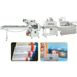 食品包装机生产厂家 枕式包装机