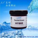 华能智研HY880 1KG罐装灰色散热硅脂 散热膏 耐高温导热膏5.15W