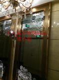 供应会所/KTV不锈钢镜框 镜面玫瑰金不锈钢镜框厂家直销