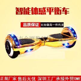 智能双轮滑板儿童成人电动体感两轮6.5寸平衡车代步车扭扭车漂移思维车