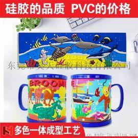 卡通马克杯 软胶马克杯 儿童卡通马克杯 出口环保广告硅胶马克杯定制