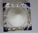求购无水硫酸镁、七水硫酸镁