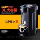 2S秒出開水即熱式開水機 即開式電熱水壺 會銷評點禮品 明地收單產品