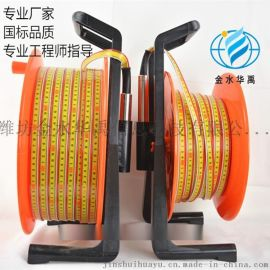 鋼尺水位計電測水位計 SWJ8090水位計
