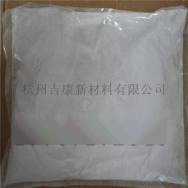 高纯纳米氧化钕Nd2O3三氧化二钕磁性材料催化剂陶瓷材料