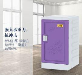 供应深圳ABS全塑9门更衣柜