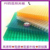 太原供應多層陽光板 卡布隆中空陽光板發貨速度快