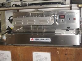 鑫燕牌DG-1500A电磁感应铝箔封口机