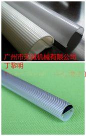 塑料燈罩外殼擠出生產線 天誠塑機 廠家熱賣