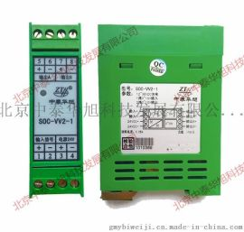 北京电压信号分配器SOC-VV2-1