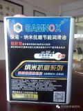 恒诺SAMNOX重负荷柴油机油