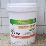 合軒 8018高溫防水潤滑脂抗水性好能長期潤滑