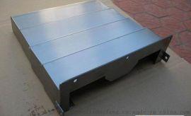 常州钢板伸缩防护罩  导轨防护罩 冷板护罩(机床附件生产厂家)