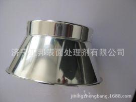铝电解光亮剂