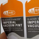 标贴 不干胶贴纸定做 PVC精品 UV印刷