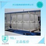 璃钢生活水箱厂供应_玻璃钢水箱  厂家生产消防生活用水玻璃钢水箱定做批发