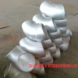 铝合金弯头三通5083铝弯头