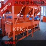 玉溪供应PLD1600配料机|混凝土骨料配料仓|搅拌站用电子计量配料机