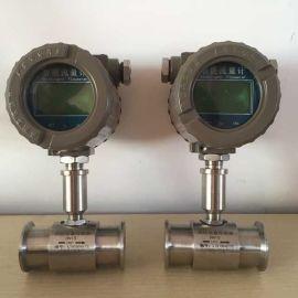 分体式卫生型涡轮流量计,卡箍连接液体流量计