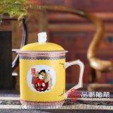 景德鎮生產與定做企業單位紀念用的禮品茶杯廠家