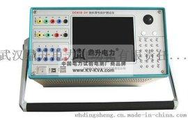 DEWJB-3H三相微机继电保护测试仪