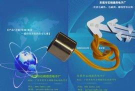 DX10微型吸盘电磁铁-小型吸盘电磁铁