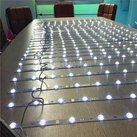 厂家直销 LED漫反射灯条 led5730硬灯条led57 30灯硬灯条 拉布灯箱专用led拉布灯条 不常规规格可订做