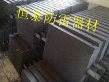 石墨接地模块供应500*400*60复合接地模块生产厂家