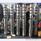 天津不锈钢潜水电机-深井潜水电机-耐高温热水潜水电机