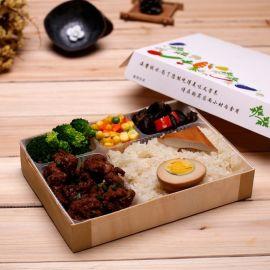禾之冠可定制实惠环保  一次性22木制餐盒快餐盒