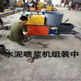 地铁侧墙喷浆机器水泥砂浆喷浆机【加固墙体专用】