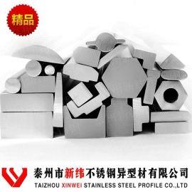 304不锈钢异型材、冷拉异型材厂家、非标异型材定做价格