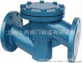 上海厂家长期供应 H42F46衬氟升降式止回阀