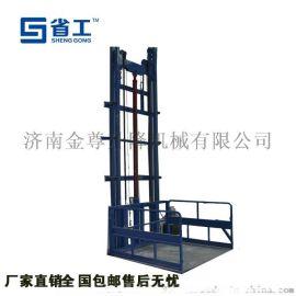 導軌式升降機2噸,電動升降貨梯平臺,液壓貨梯升降平臺