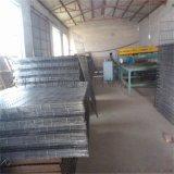 质量最高电焊网片#建筑专用电焊网片