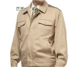 白云区厂服定做,白云区工衣订做,白云区厂服冬装订做