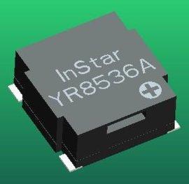 电磁式无源贴片蜂鸣器(YR-8536A)