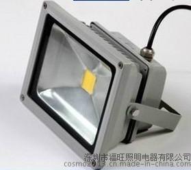 新款LED泛光燈廠家批髮帶應急電源LED投光燈具30w20w