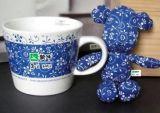 陶瓷V型杯