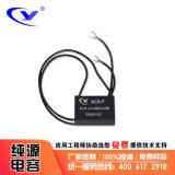 【纯源】RC模块组件 灭弧器电容器定制MCR-P 0.22uF+R220/2W 250V