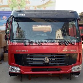 中国重汽HOWO豪沃原厂高配驾驶室 平稳舒适 视野开阔