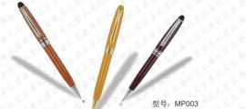 金属笔(MP003)