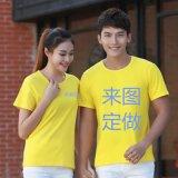 純色短袖T恤班服定製純棉DIY短袖廣告文化衫團隊工作衣服定做logo